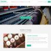 Criar Site Guia Comercial WordPress Responsivo Português 513 S