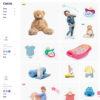 Criar Loja Virtual Infantil WordPress Responsivo 1217 S